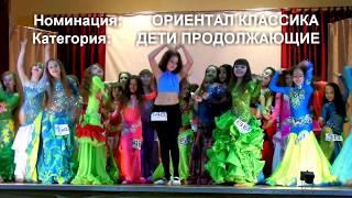 Батл студий Восточного танца