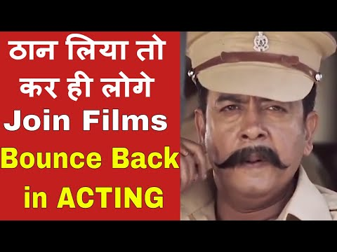 How to bounce back in Acting - SANDEEP BOSE -Celebrity Speaks - 동영상