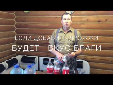 приготовление березового сока
