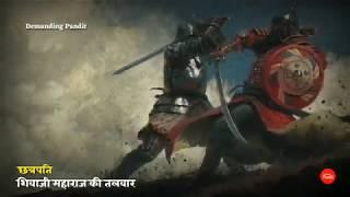 ✴️✔️ इतिहास की सबसे खतरनाक तलवारे ( The Greatest Sword ) ।।