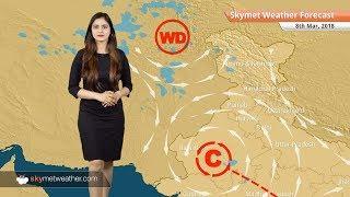 8 मार्च के लिए मौसम पूर्वानुमान: जयपुर में बारिश, मध्य प्रदेश और छत्तीसगढ़ में न्यूनतम तापमान में बढ़त