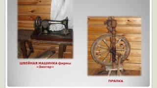 Школьный музейС А Есенина в школе №43