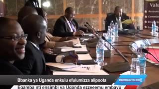 Bbanka ya Uganda enkulu efulumizza alipoota
