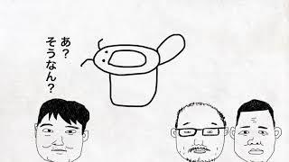 シアタービートニクス  コントライブ9  【オープニングMovie】(2014)
