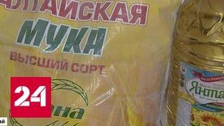 Россия кормит Китай все больше и больше