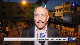 انطلاق فعاليات صيف الأردن في محافظة الكرك  (21-6-2019)