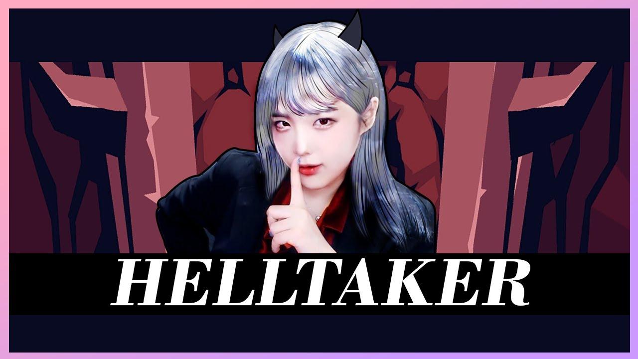 • Helltaker • 악마 하렘을 만들고 말 거야!