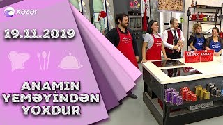 Anamın Yeməyindən Yoxdur - Aynur, Elnur, Güllər, Lalə19.11.2019