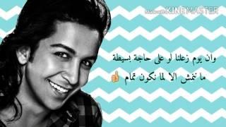 Boyband - Elwa2t 3adwna (lyrics) | الوقت عدونا