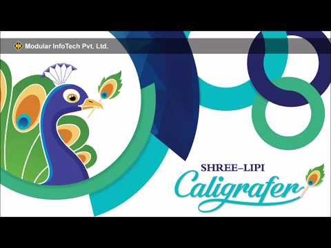 Shree-Lipi Caligrafer - Apps on Google Play