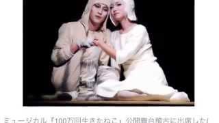 """深田恭子初舞台、""""白ねこ""""姿は「切なく、愛おしい」 女優の深田恭子が13..."""