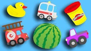Анимационные Мультики про Машинки. Пожарная машина хочет чтобы мы ее нашли