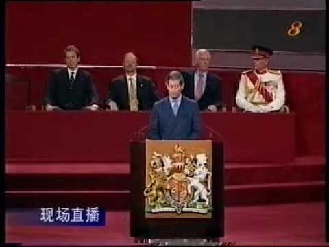 Hong Kong returns to China 1st July  1997   VTS_08_1.avi