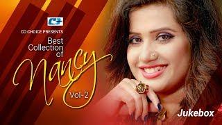Best Collection Of NANCY | Vol-2 | Super Hits Album | Audio Jukebox | Bangla Hit Song