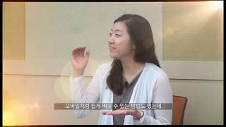 """#14.알코올중독 회복이야기 - 나눔과 꿈 """"…"""