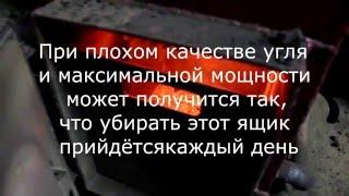 Автоматический угольный котёл номиналом 80киловатт(http://nsk.au.ru/6747267/?bp=107097 - Контакты. Здравствуйте, меня зовут Иван Давыдов, я произвожу автоматические угольные..., 2016-05-15T11:46:11.000Z)