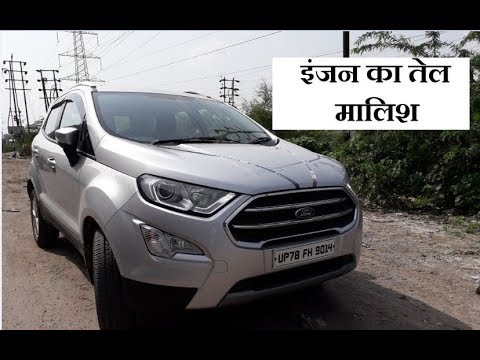 Best Engine Oil For Ford Ecosport Youtube