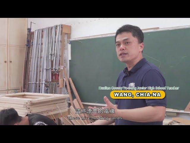 5.王嘉納‧愛學網名人講堂(印尼文字幕)
