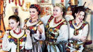 Украинские песни в современной обработке: «Гарна молодичка»