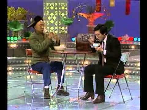 陈佩斯&朱时茂 胡椒面