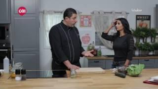 مطبخنا - الحلقة 161: المطبخ العراقي