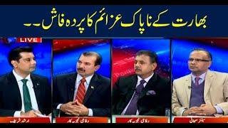 Power Play | Arshad Sharif | ARYNews | 4 March 2019