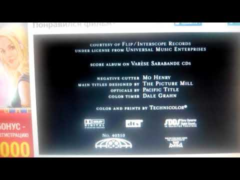 Columbia Pictures / Sony Pictures Television (2003)V8