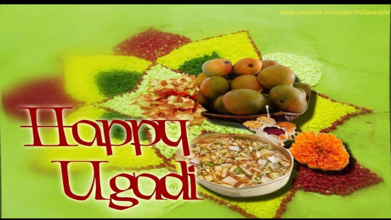 Happy Ugadi 2016 Best Ugadi Wishes Greetings Images Whatsapp