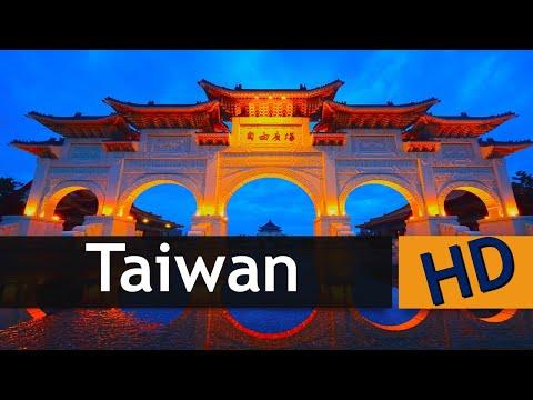 Taiwan Image Tour Hd