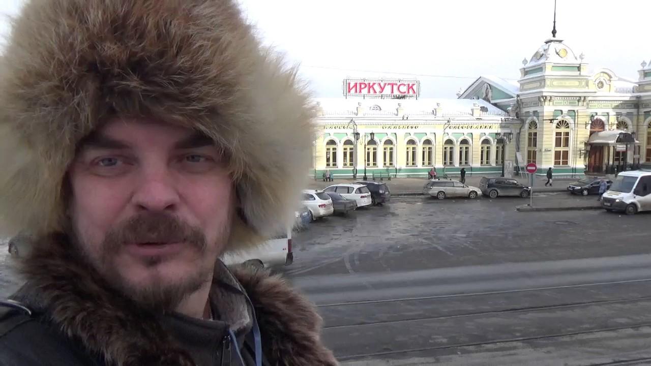 форекс иркутск