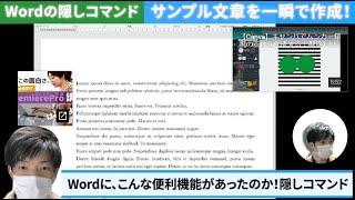 【初心者向け】PremierePro/動画編集のスキルアップはこちら▽ https://eguweb.jp/premiere-staca/ プレミアプロ体験版ダウンロードはこちら【Adobe公式】 ...