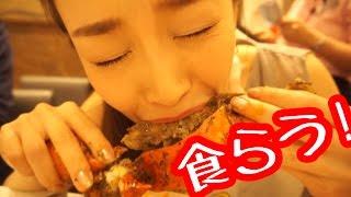【食テロ】念願のチリクラブ!!ひたすらギトギトに食べまくる!! - 2015.3.31 SasakiAsahiVlog