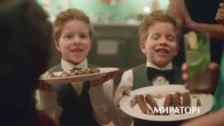 """Реклама """"Мираторг"""": Колбаски """"Чевапчичи"""" из говядины Black Angus"""