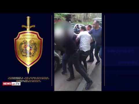 Ոստիկանությունը տեսանյութ է հրապարակել ԱԺ պատգամավոր Նիկոլայ Բաղդասարյանի նկատմամբ բռնության դեպքի վերաբերյալ