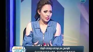 استاذ فى الطب | مع سلوي عبد الغفار ود. احمد ابراهيم جول