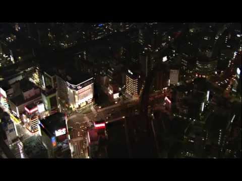 Deep Chords Over Tokyo