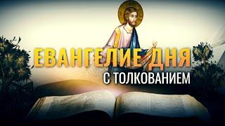 «КТО ИМЕЕТ УШИ СЛЫШАТЬ, ДА СЛЫШИТ!» Мк. 4:1 - 9 / ЕВАНГЕЛИЕ ДНЯ