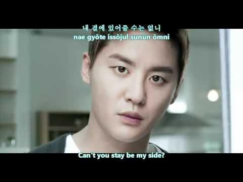 JYJ - In heaven (ENG Sub) - Short Version (MV)