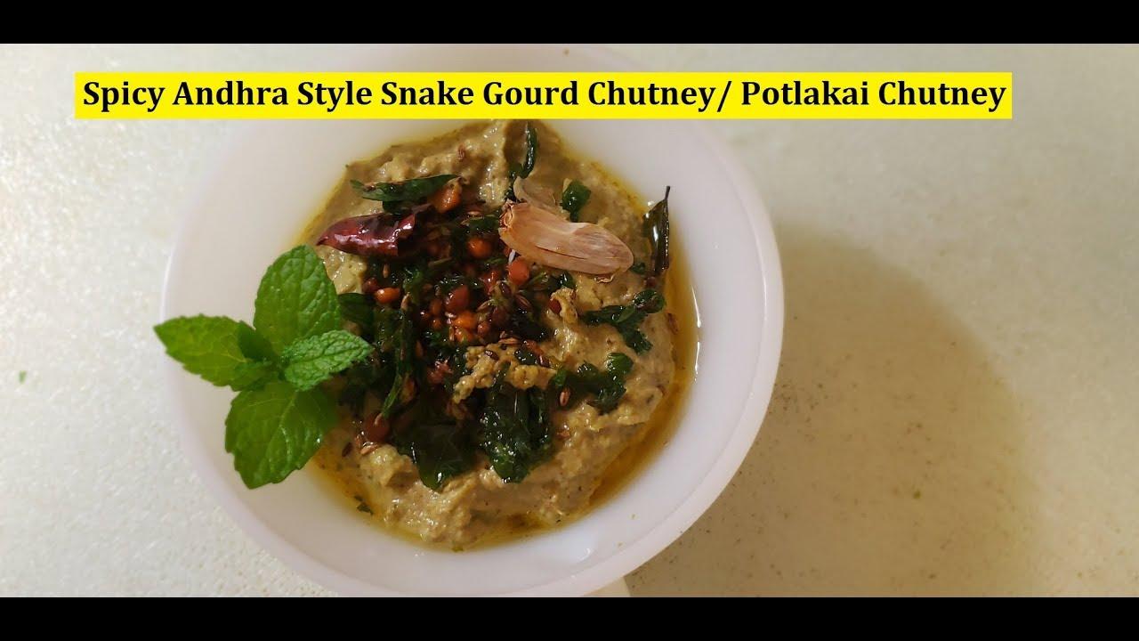 Snake Gourd Chutney | Potlakai Chutney | Easy Veg Recipe | 5-minutes Recipe #Snakegourd #recipe