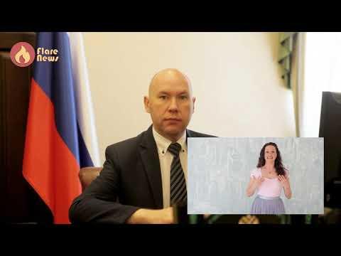 Задержанный ФСБ по делу о госизмене оказался помощником уральского полпреда Цуканова