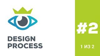 Дизайн логотипа для linzking | Часть 1(, 2015-08-08T15:31:52.000Z)