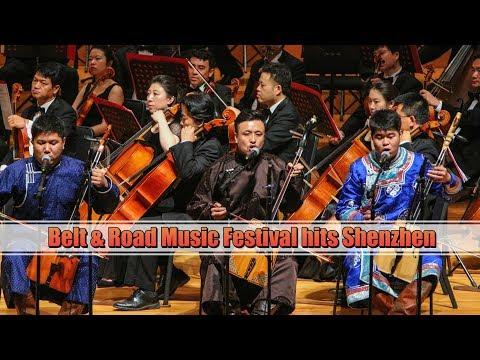 """Live: Belt & Road Music Festival hits Shenzhen探访""""一带一路""""国际音乐季开幕式"""