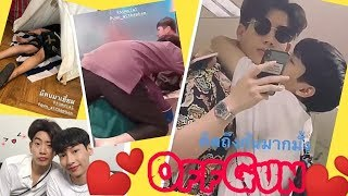 Offgun New Cute Moment Part. 2 #offgun