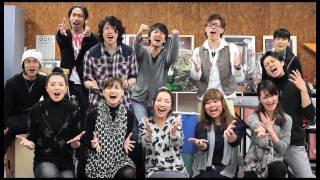 東日本大震災。今も復興に向けて戦いは続いています。 普段、舞台や音楽...