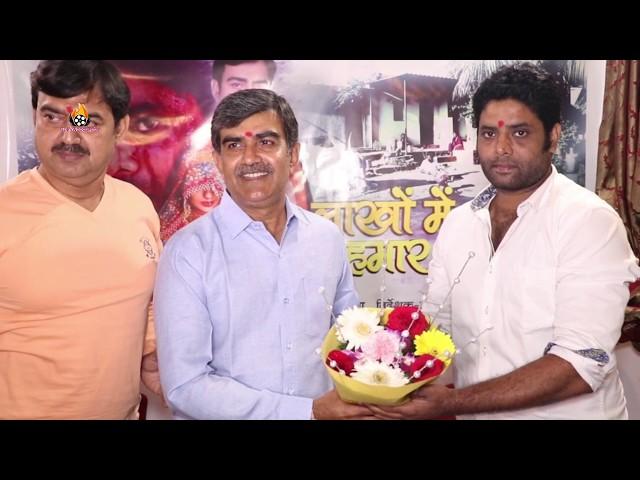 लाखो मे एक हमार भौजी भोजपुरी फिल्म महुर्त सुरिंदर मिश्रा, ऋतु सिंह Lakho Me Ek Hamar Bhauji