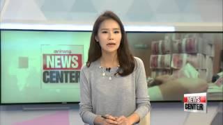 News Indepth: Yuan′s emerge as world currency and impact on Korea   IMF, 중국 위안화