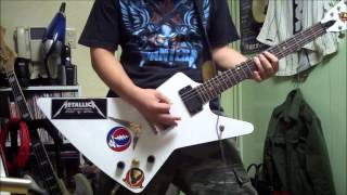 Havok - Give Me Liberty... Or Give Me Death - guitar cover