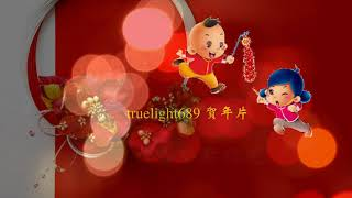 2020 Happy New Year and Chinese Lunar New Year