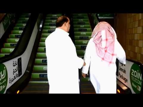 Global Steps Escalator Advertising - Zain, Saudi Arabia