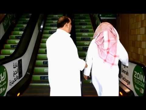 Global Steps Escalator Advertising - Zain, Saudi Arabia